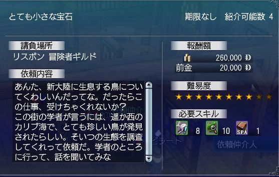 011508000326.jpg
