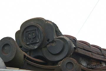 中国鉄道尾の社章が入った瓦