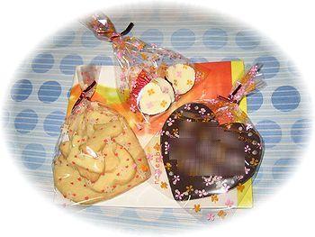 クッキー&チョコ