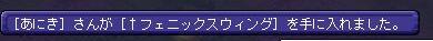 金づるキタ━━━y=-(゚∀゚)・∵.━━━ン!!!