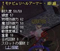 +3 (*´ェ`*)
