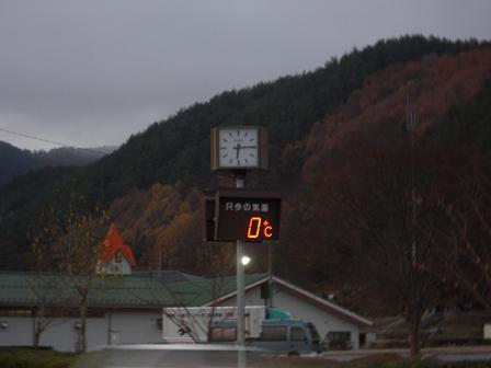 2009.11.20-22 7