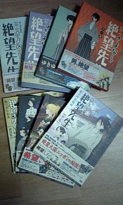 絶望DVD2