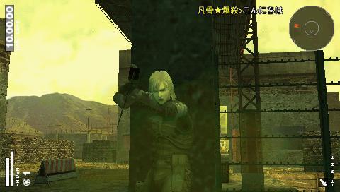 凡骨★爆殺