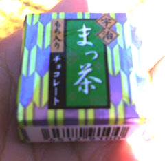 20070322005032.jpg