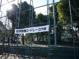 P1000651.jpg