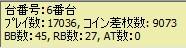 2009y12m23d_073503375.jpg