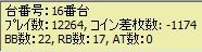 2009y12m23d_073508312.jpg