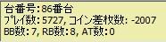 2009y12m23d_073516734.jpg