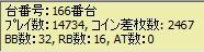 2009y12m23d_073522889.jpg