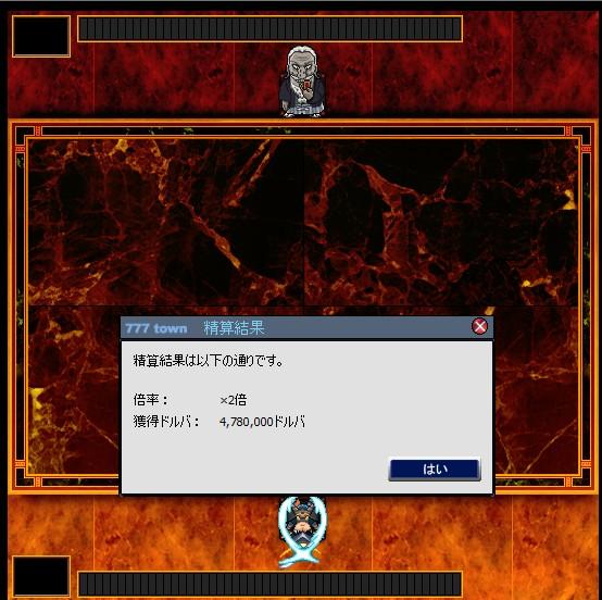 2009y12m24d_034502136.jpg