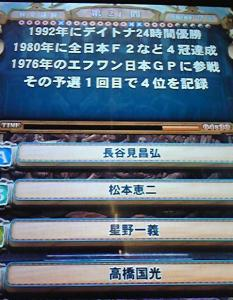 SBSH00631.jpg