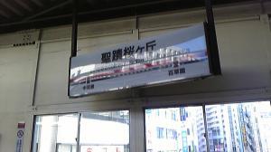 SBSH0066.jpg