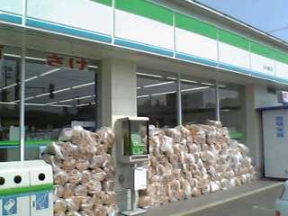 米沢市のファミリーマート通町店