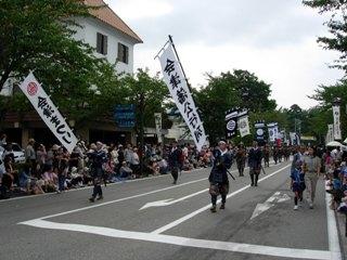 会津藩公行列、いざ出陣!!
