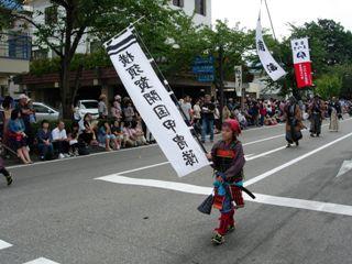 横須賀開国 甲冑隊に扮してます。