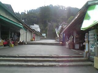 普段の飯盛山参道入口