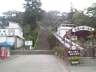 飯盛山の上り口