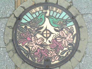 田島町のマンホール。カラーバージョン。