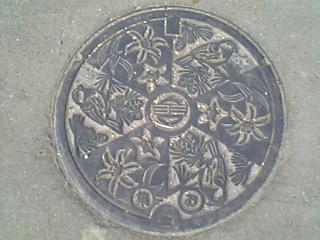 昭和村のマンホール
