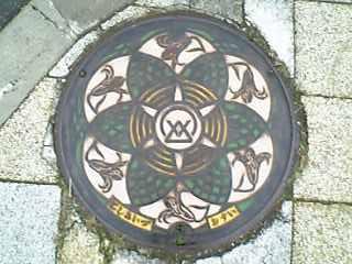 西会津町のマンホール。カラーバージョン!