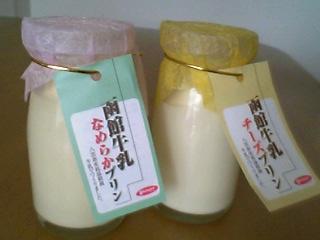 函館牛乳なめらかプリン&函館牛乳チーズプリン