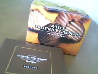 生チョコレート&ポテトチップチョコレート