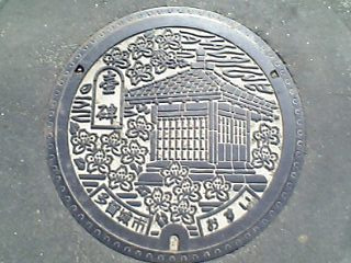 多賀城市のマンホール