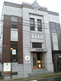 旧郡山商業銀行若松支店(セイロンティーガーデン)