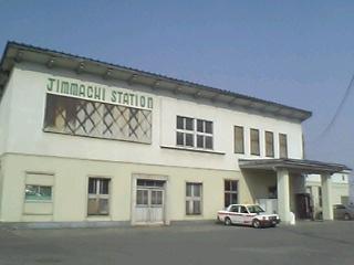 神町駅(JR奥羽本線)