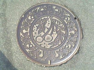 寒河江市の汚水マンホール