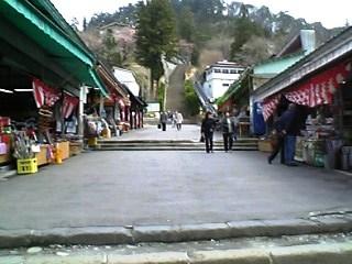 飯盛山参道入口