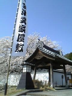 会津武家屋敷入口にて