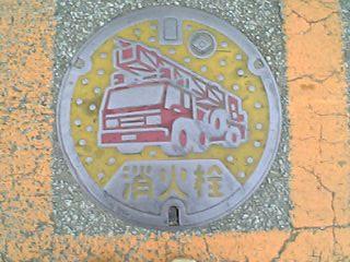 甲府市の消火栓