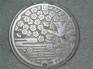 富岡町のマンホール