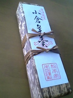 松三郎羊羹(小倉):1,260円