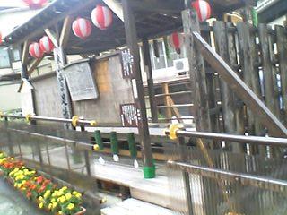 会津東山温泉の足湯処