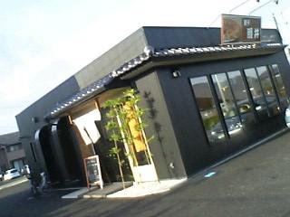 餃子の照井(支店)@福島サティ北側