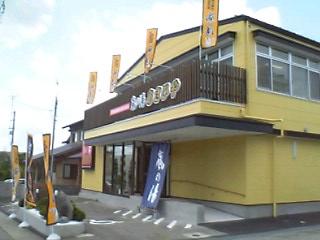 嵐の湯あさひや、会津若松市の岩盤浴施設
