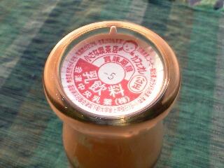 コーヒー牛乳(会津中央乳業)のフタ