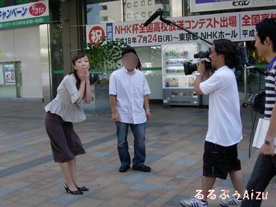 鈴木美伸さんとゴジてれカレーロケ@郡山駅前