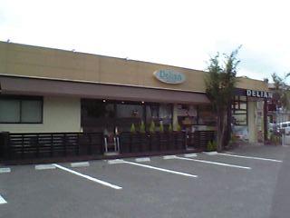 デリアン郡山開成店