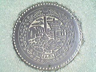 甲州市塩山(旧 塩山市)のマンホール