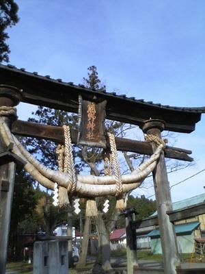 新宮熊野神社、大鳥居