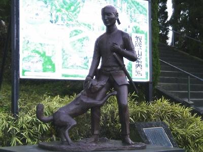 白虎隊士:酒井峰冶と愛犬クマの像@飯盛山