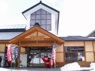 道の駅会津柳津