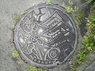 (旧)会津高田町のマンホール