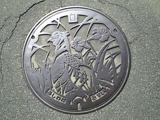 (旧)足和田村のマンホール