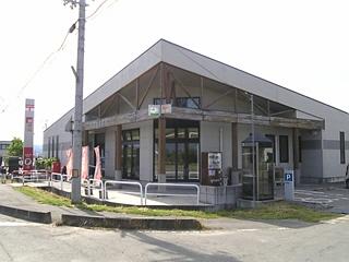 北会津郵便局