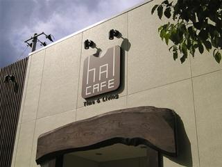hal cafe(ハルカフェ)@福島市